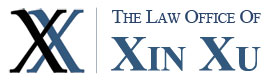 Logo:  The Law Office of Xin Xu